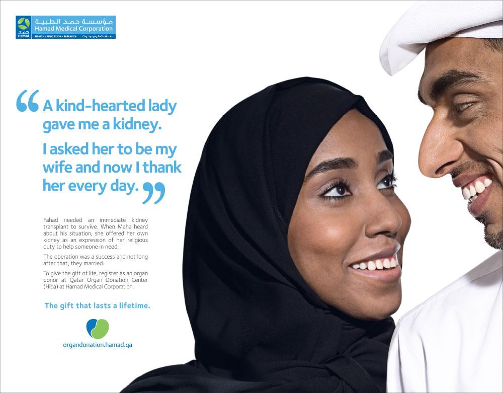 Organ Donation Campaign