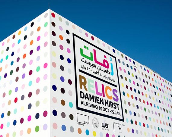 Qatar Museums