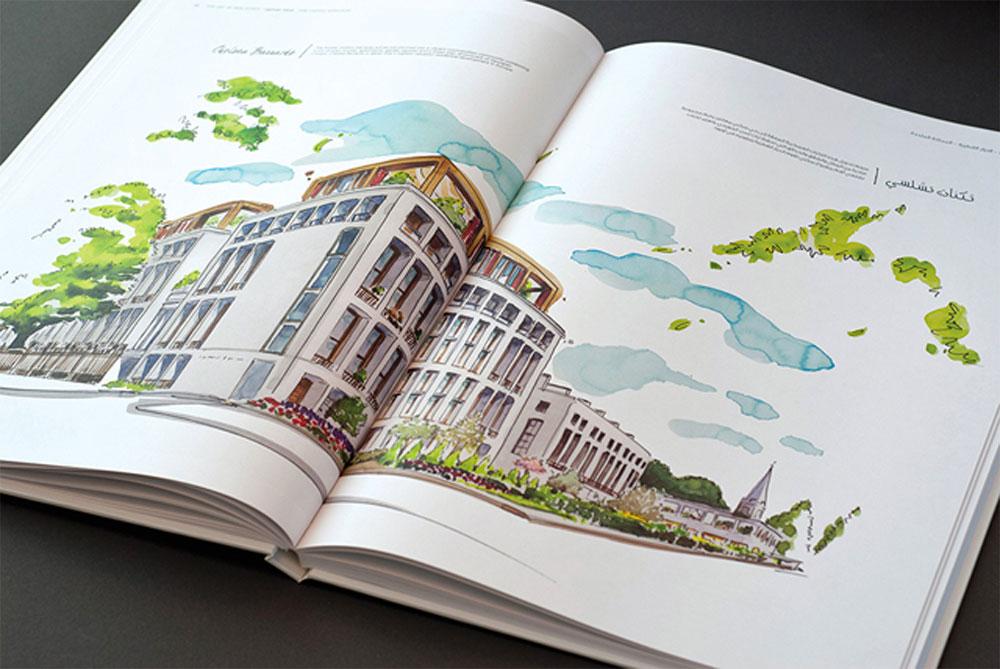 Qatari Diar 7th Anniversary Coffee Table Book
