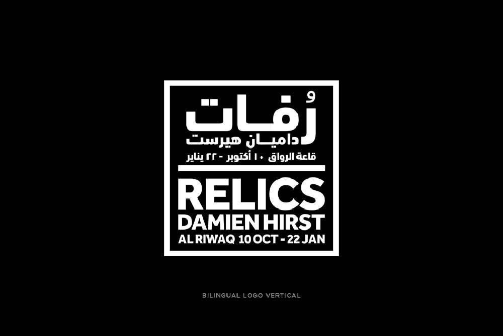 Damien Hirst Relics