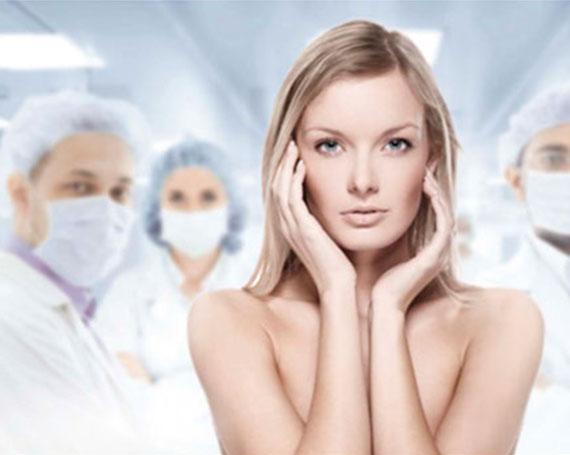 Advanced Dermaplastics Clinic
