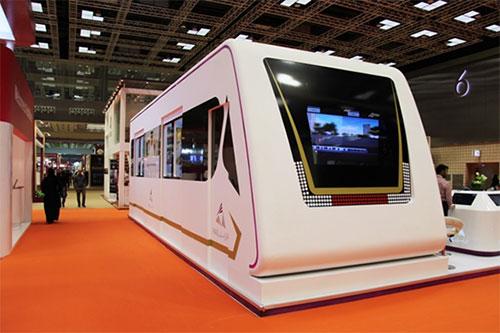 Qatar Rail Career Fair