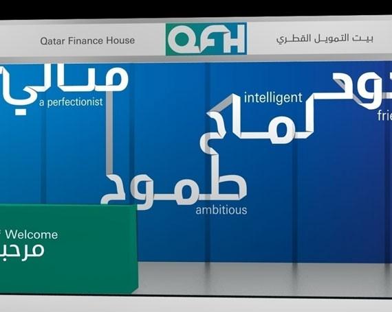 Qatar Finance House