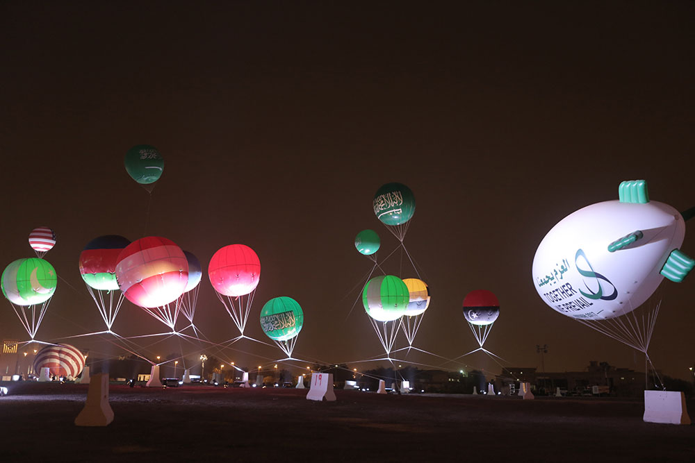 GEA Riyadh Balloons