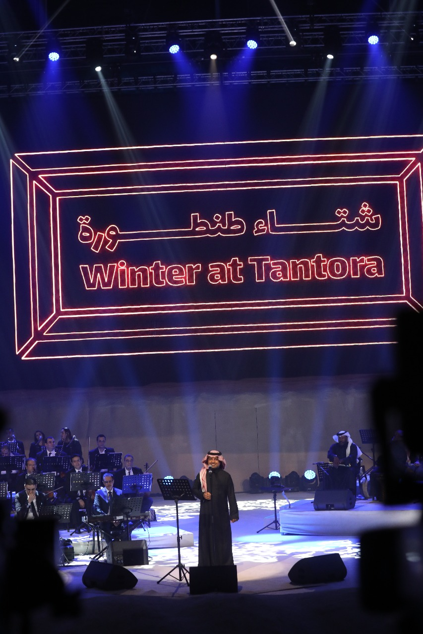Rashed al-Majed - Winter at Tantora
