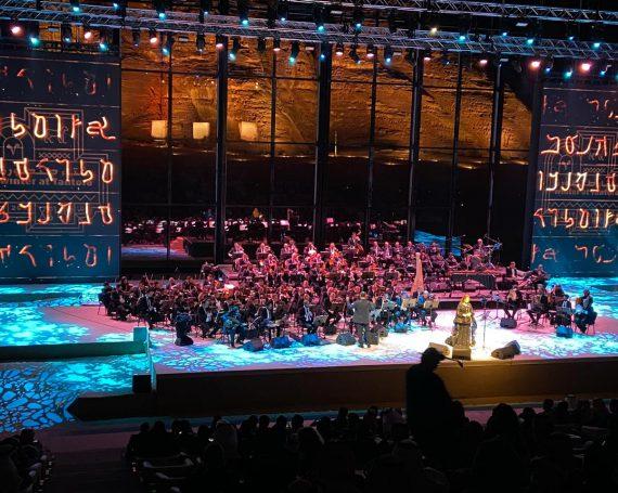 Music Performance by Aziza Jalal